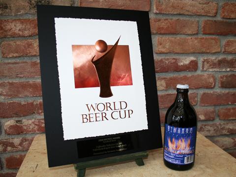 富士桜高原麦酒 ワールドビアカップ2010で「ラオホボック」銅賞受賞