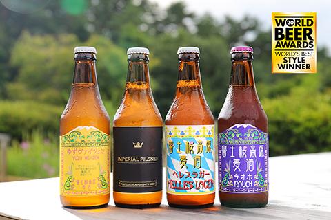 富士桜高原麦酒 ワールド・ビア・アワード2020で「へレスラガー」、「インペリアルピルスナー」、「ゆずヴァイツェン」、「ラオホ」が、それぞれ世界一に選出