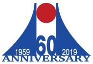 富士観光開発 60周年記念