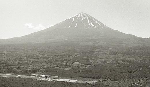 富士山麓 昔の風景