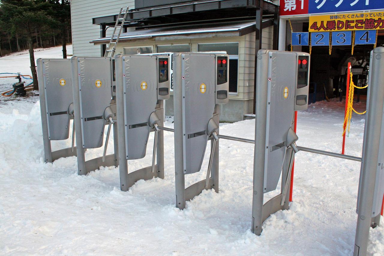 ふじてんスノーリゾート「リフト自動改札」