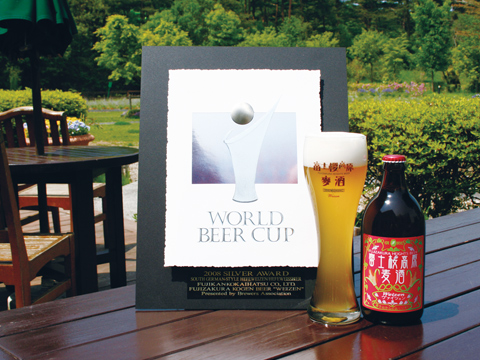 富士桜高原麦酒 ワールドビアカップ2008で「ヴァイツェン」銀賞受賞