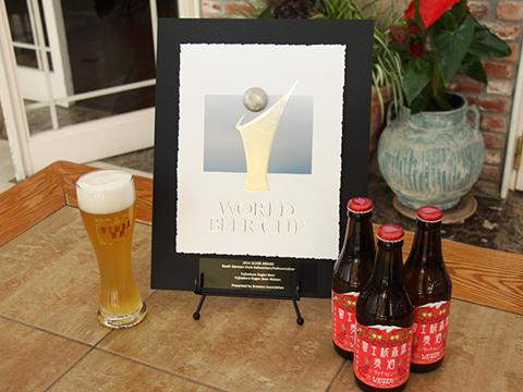 富士桜高原麦酒 ワールドビアカップ2014で「ヴァイツェン」銀賞受賞