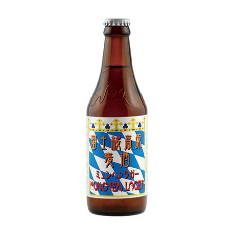 富士桜高原麦酒 ワールド・ビア・アワード2017で「ミュンヘンラガー」が二度目の世界一に選出