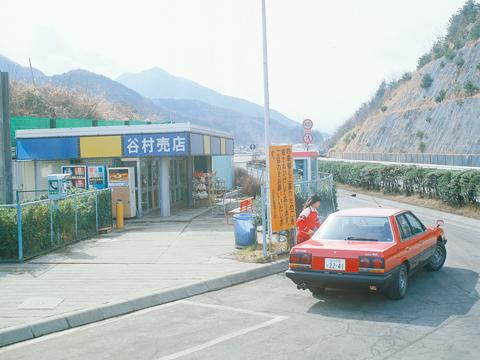 中央自動車道 谷村売店(パーキングエリア)営業開始時の様子