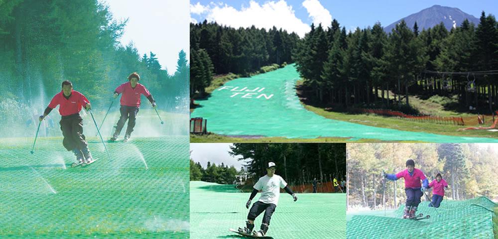 夏も本格スキー・スノーボード「ふじてんリゾート」 「サマーゲレンデ」 7月1日(日)営業開始!