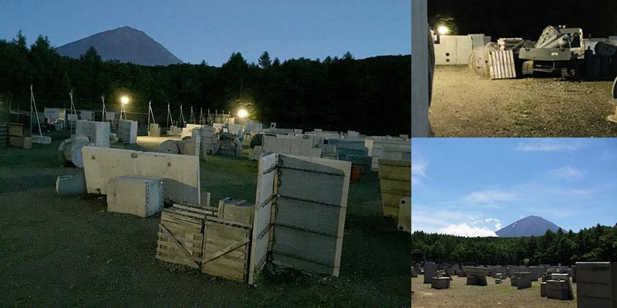 「Fuji Forest Force」 「ナイトフィールド」