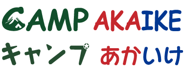 CAMP AKAIKE ロゴ画像