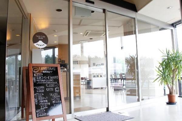 富士山LAVA CAFE(ラヴァカフェ)-山梨県立富士山世界遺産センター