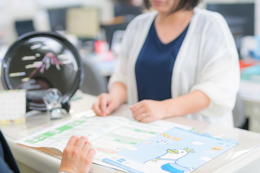 富士観保険サービス株式会社 スライド3枚目